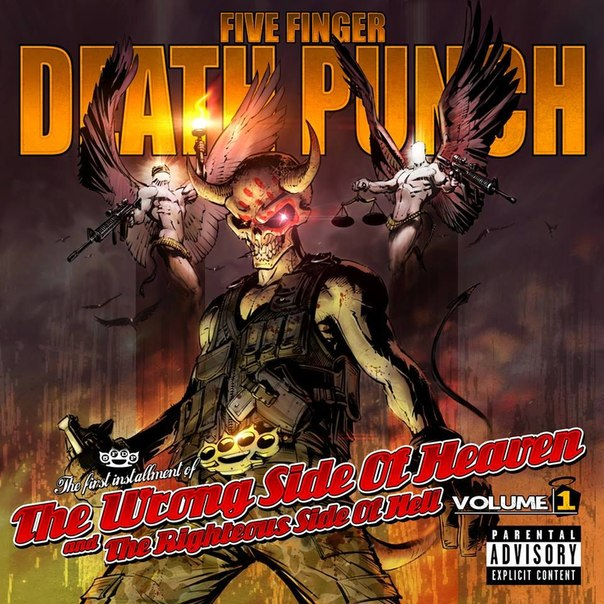 Альбом Five Finger Death Punch - The Wrong Side Of Heaven And The Righteous Side Of Hell Volume 1 (2013) Скачать или Слушать Онлайн  (Download album Five Finger Death Punch - The Wrong Side Of Heaven And The Righteous Side Of Hell Volume 1 2013 mp3)