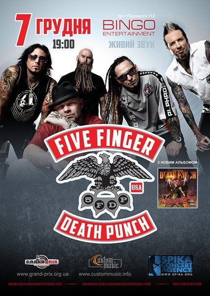 FIVE-FINGER-DEATH-PUNCH-Kiev-Bingo-07-12-2013_1